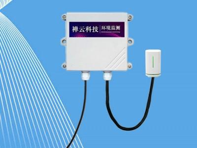 二氧化碳采集器(RS485输出)