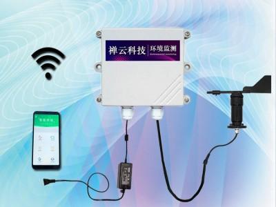 智能风向检测仪(联网)