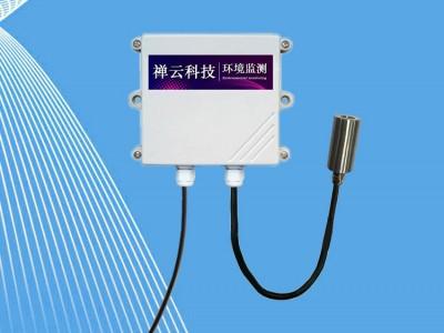 二氧化氮采集器(RS485输出)