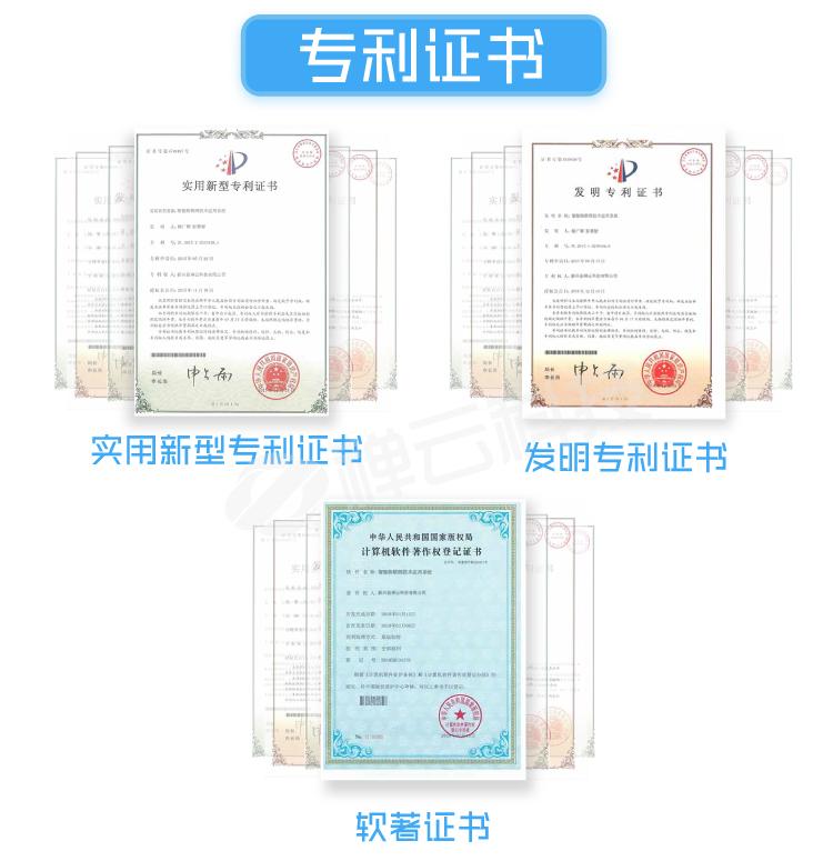 智能氨气检测仪(联网)