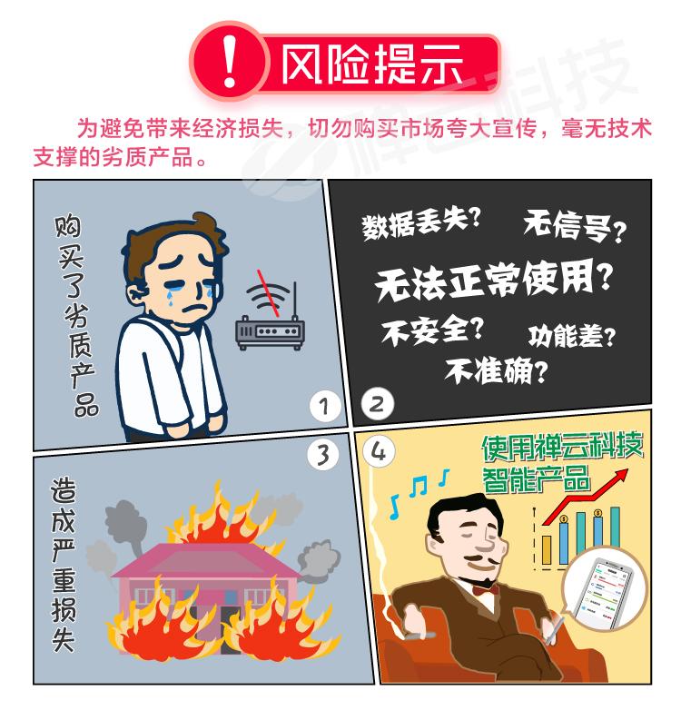 智能温度湿度记录仪│温湿度实时监控系统