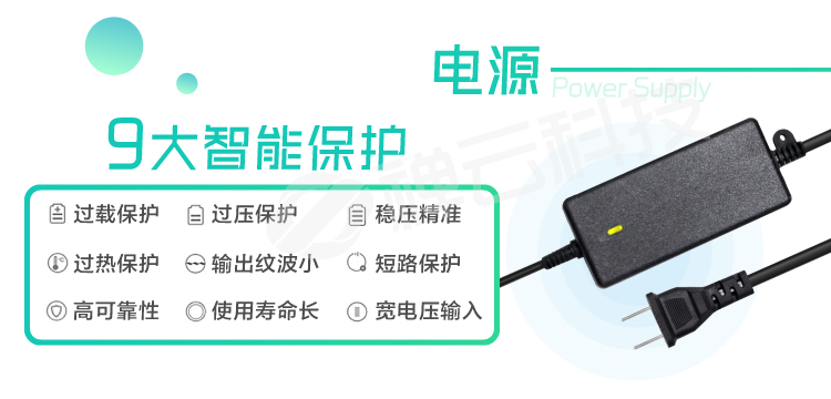 智能氨氮记录仪(联网)