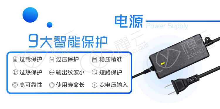 智能浊度记录仪(联网)